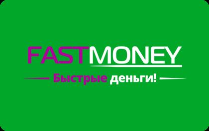МФО FastMoney