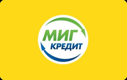 МигКредит.ру