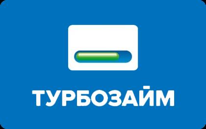 Турбозайм.ру