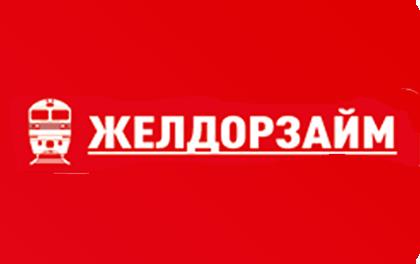желдорзайм.ру