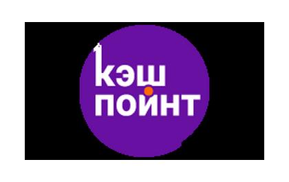 Кэшпойнт