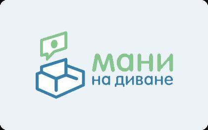 Мани на диване лого