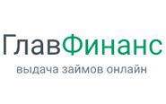 ФМО ГлавФинанс