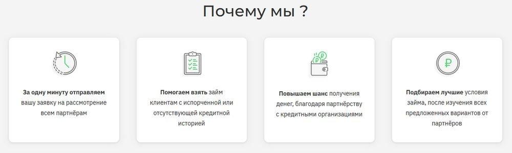 Почему клиенты выбирают CashAdvisor