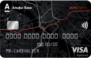 Alfa Travel CC 1 - Народный рейтинг кредитных карт