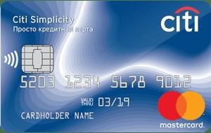 Citibank Prosto - Народный рейтинг кредитных карт