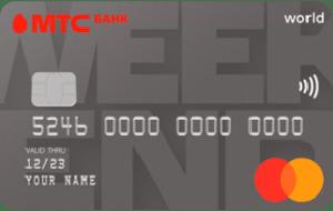 MTS WeekEnd CC 1 - Народный рейтинг кредитных карт