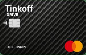 Tinkoff Drive CC - Народный рейтинг кредитных карт