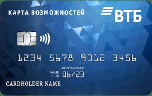 VTB karta vozmozhnostey - Народный рейтинг кредитных карт