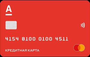 alfa bank 100 dnej - Народный рейтинг кредитных карт