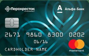 alfa bank perekrestok - Народный рейтинг кредитных карт