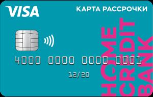 houm kredit svoboda 1 - Народный рейтинг кредитных карт