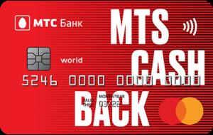 mtskeshbek - Народный рейтинг кредитных карт