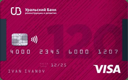 ubrir hochy bolshe creditcard - Народный рейтинг кредитных карт