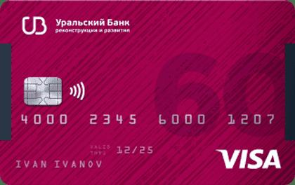 ubrir nalichnaya credit card - Народный рейтинг кредитных карт