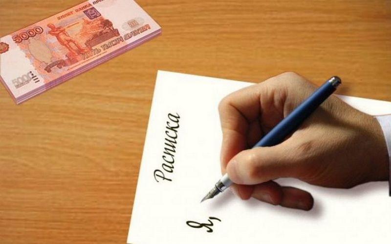 Правила написания долговой расписки