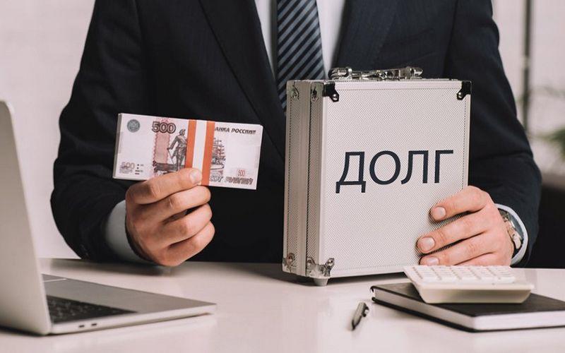 Кому банк может продать долг