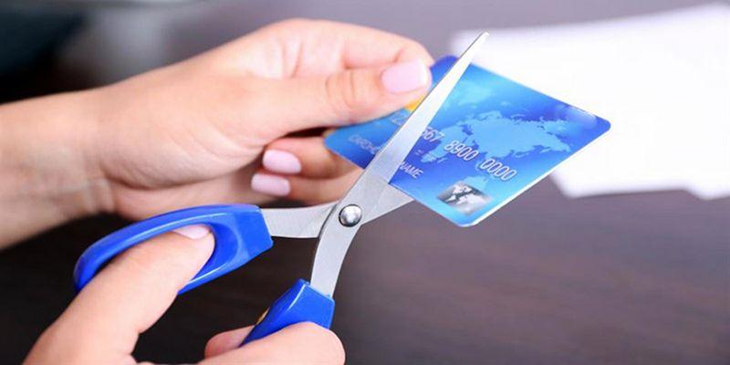 Закрыть и уничтожить кредитную карту