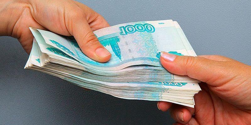 Погашение кредитов материнским капиталом