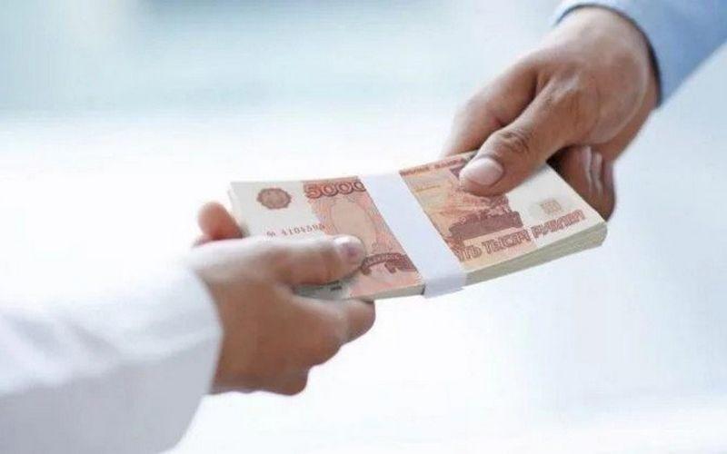 Займ и кредит: определения, отличия