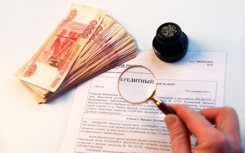 Договор займа и кредитный договор: процесс оформления и отличия