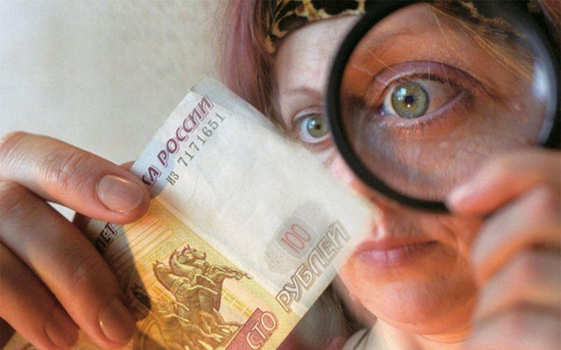 Как обменять рваную купюру в банке