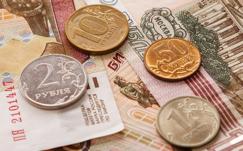 Где разменять крупные и мелкие деньги