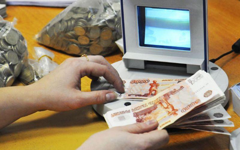 Разменять деньги в банке