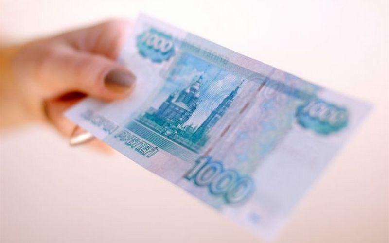 Разменять деньги без участия банка