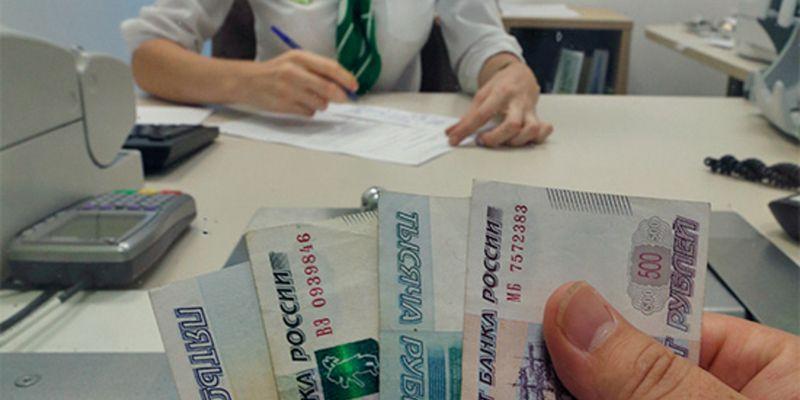 Оплатить задолженность по кредиту