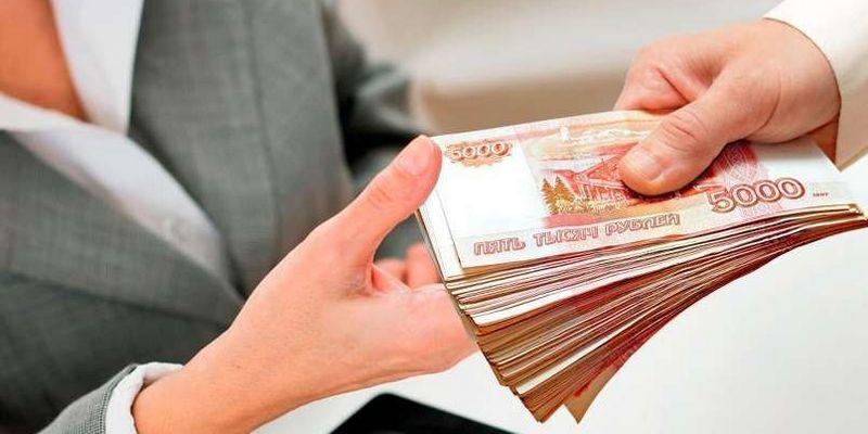 Получить кредит в Сбербанке без справки о доходах