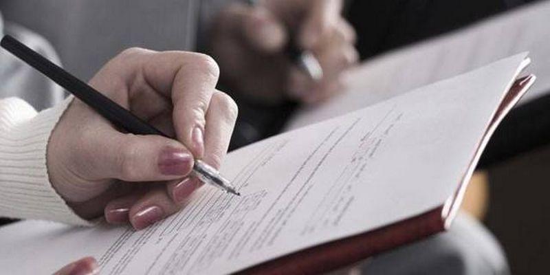 Требования Сбербанка по доходам различных групп заемщиков