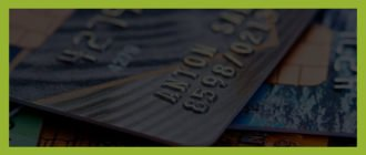 Система бонусных предложений в МФО Credit 7