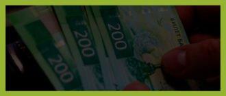 Совкомбанк возглавляет рейтинг банков по количеству выданных автокредитов